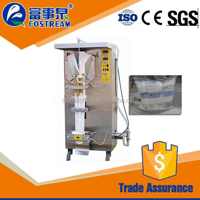 Factory Sale Fostream Automatic Fruit Juice Water Packing Machine Natural Juices Packing Machine