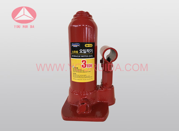 2 Ton Standard Low Profile Bottle Jack
