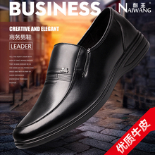 Best price chinese manufacture leather cheap durable business men shoes