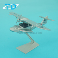 11.5cm SRAY-007 scale seaplane metal craft