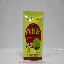 Custom printed heat seal 1 KG plastic rice seed packaging bag for agricultural use