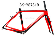 2016 FM058 carbon cyclocross frame,the newset full carbon cycle cross frame