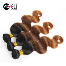 Colored Ombre Hair Extension 3 Tones 1b/4/27 Brazilian Hair Unprocessed Virgin