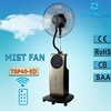 16 Quot Home Appliances Electric Stand