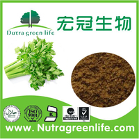 High quality Celery Seed Extract, Celery Seed Extract powder,Apigenin 98% CAS NO.520-36-5