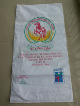 50kg pp flour/rice/cereal/grain bag/sack white with printing