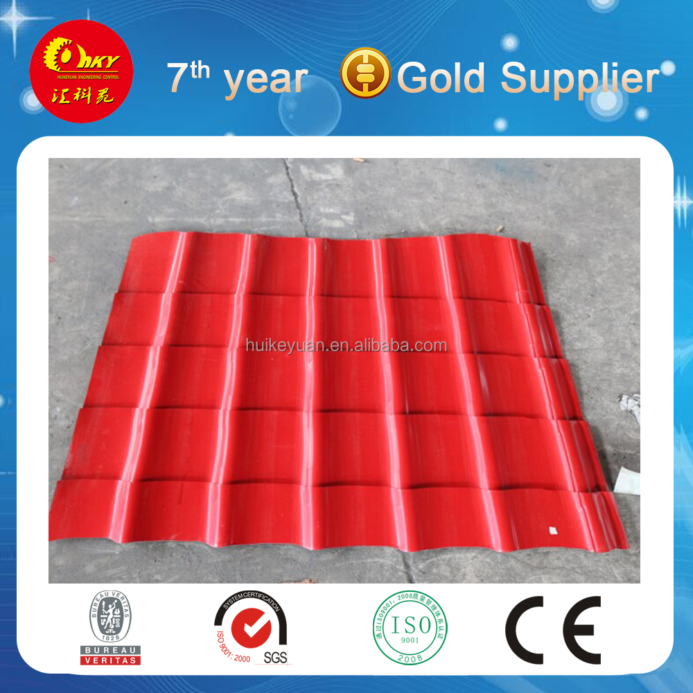 Chinese Style Building Roof Material Glazed Ceramic Roof Tiles Price  sc 1 st  Alibaba Wholesale & Wholesale famous structural engineers - Online Buy Best famous ... memphite.com