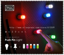 Creative LED push pin light with sucker