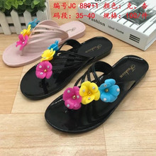 Wholesale 4 seasons women beach plain wholesale name brand flip flops