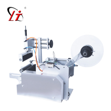 Semi Automatic Round Bottle Label Machine,Automatic Labeling Machine for glass and metal Bottle