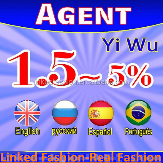 Charge Pal Purchase Agent by Linkedin Fashion Group and Fashion factory