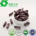 Private label acai berry wholesale organic acai berry capsule