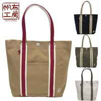 Sturdy quality cotton canvas tote bag designed in Japan