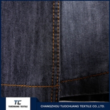 China cheap garment jeans organic cotton denim fabric with good price