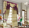 Hot selling Fashion living room Fabric Window Curtains