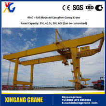 A7 class 35 ton 40 ton 40.5 ton 50 ton 60 ton RMG model rail mounted gantry crane mobile container crane