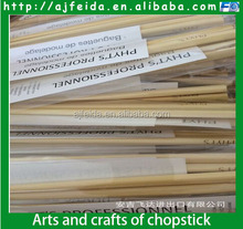 FD-16509Cheapest bamboo chopsticks prices disposable round bamboo chopsticks on sale