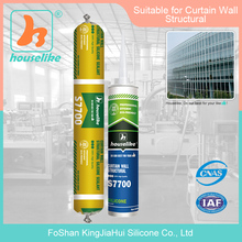 silicone sealant factory premium neutral rtv structural sealant/glue/adhesive S7700