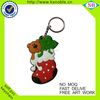 Promotion soft pvc 2d custom shaped soft pvc keychain