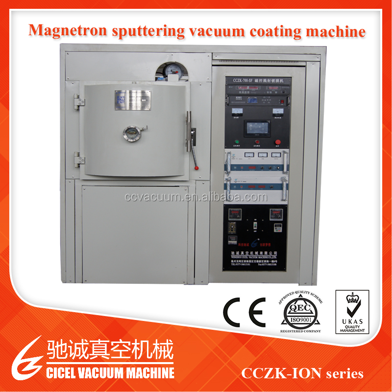 pvd coating machine/magnetron sputtering machine for smart mobile phone/smart phone