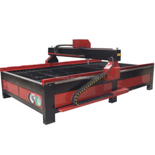 2017 new design big size plasma cnc cutting machine/ table cnc plasma cutter for sale