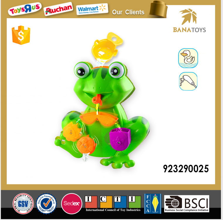 Baby item jumping frog bath toy