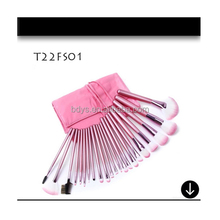 Lastest Fashional high-end <strong>cosmetic</strong> 24 pcs makeup brush with PU bag