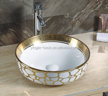 YJ431 Round shape one piece bathroom sink and countertop