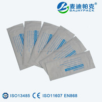 Medical Sterilizaiton Packing Pouch Supply
