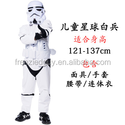 In stock kids starwar stormtrooper costume