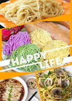 SH China Hot Sale Noodle Making Line