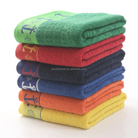 Professional Modern Bath Towels Big Bath Towels