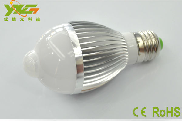 Super light 7W Aluminum led motion sensor light/8 led light lamp pir auto sensor