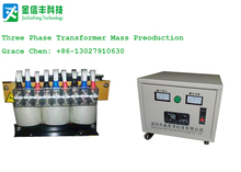 Low-frequency Transformer Three phase transformer Customized