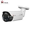 Hikvision security camera system 50m IR outdoor bullet IP camera
