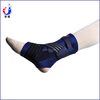 multidirectional stretch neoprene, steel stays on both sides, double elastic straps, orthopedic ankle brace ankle support