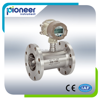 LWGY turbine 24v water flow meter made in china