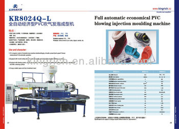 Full automatic economical PVC blowing injection moulding machine