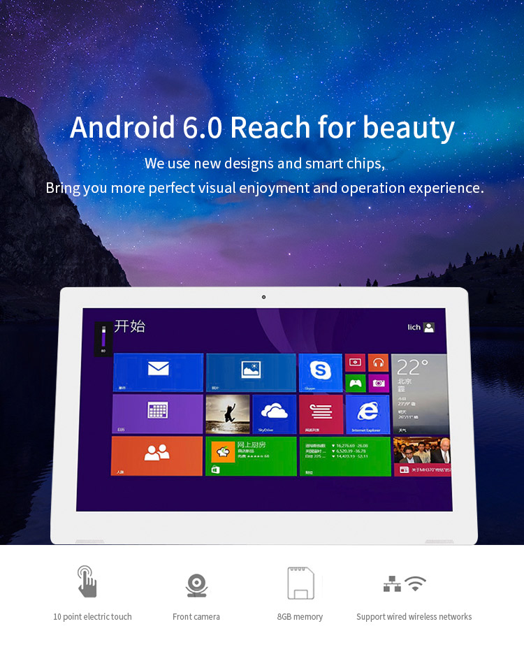 L form IPS panel 17,3 zoll rk3368 Android 6.0 tablet PC mit RJ45