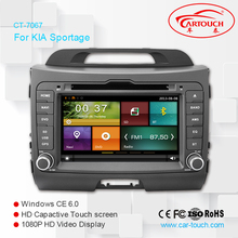 Car Radio Double Din DVD Player 2010 GPS Navigation In dash Car PC Stereo Head Unit video 7 inch