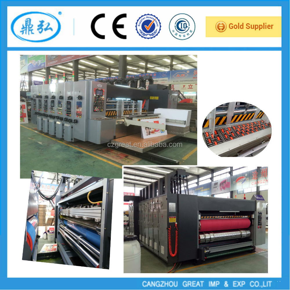 huali carton flexo printing machine ,automatic 5 colors printer&slotter&rotary die cutter