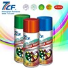 2016 New Product Peel Off Plastic Dip Coating Spray