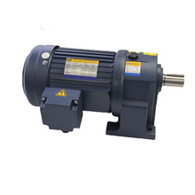 Best sales 1hp 750w small variable speed ac electric <strong>motor</strong>