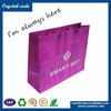 Good quality support custom brown paper charcoal bag with handles