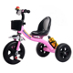 2017 Google wholesale China factory direct cheap price 3 wheel trike bike for kids