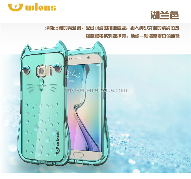 Shenzhen factory supply 3D cartoon cat mobile phone case for Samsung S6edge plus free samples cheap price