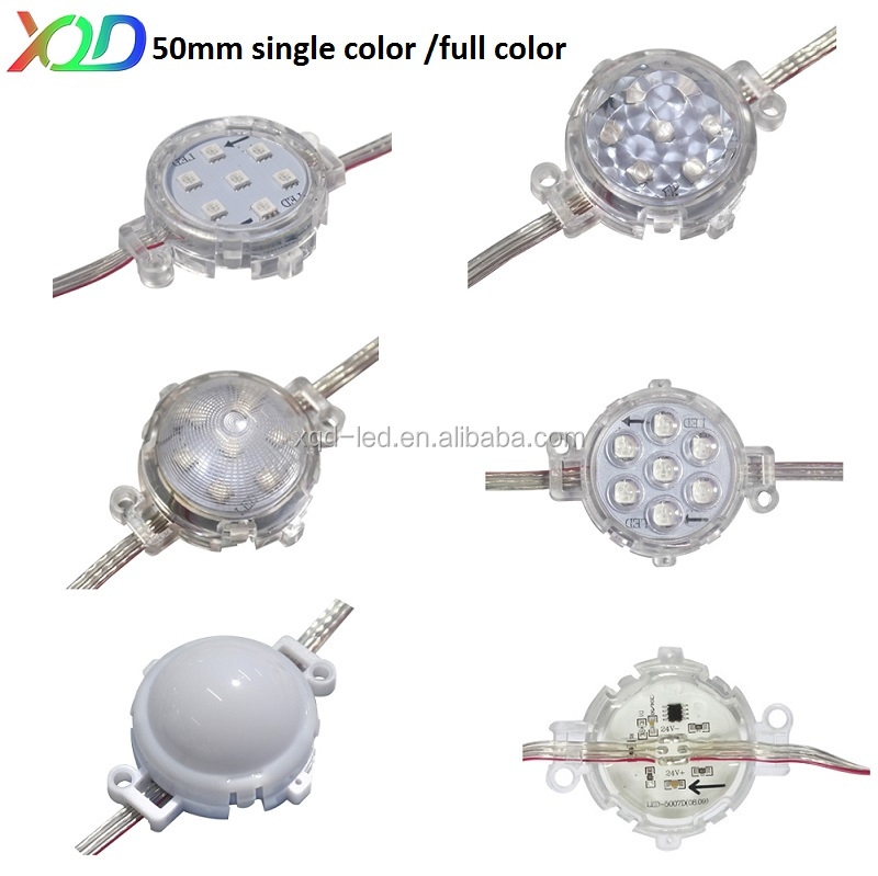 12V / 24V 50mm LED RGB pixel point smd5050 lights with 6-9 leds inside pixel ball dmx control IP68 outdoor lighting