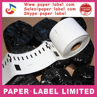 2014 Hot Sale Limited Adhesive Sticker Accept Shipping Labels 50roll/box Dymo Compatible Standard Address Label (99014)