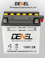 12V 7AH Motorcycle Battery Replacements/ motorcycles from china