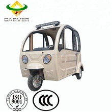 Electric tricycle 3 wheel Car/electric pedicab rickshaw tricycle bike/new asia auto rickshaw price in pakistan